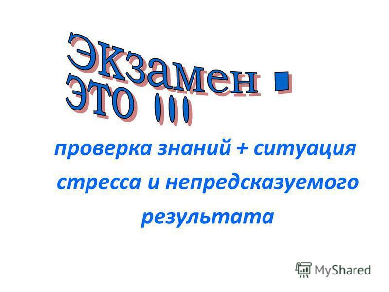 МКУ «Центр диагностики и консультирования» г.Сургут, 2014