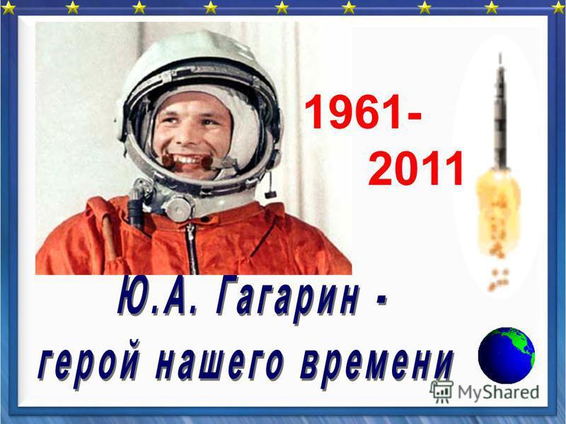 1961- 2011