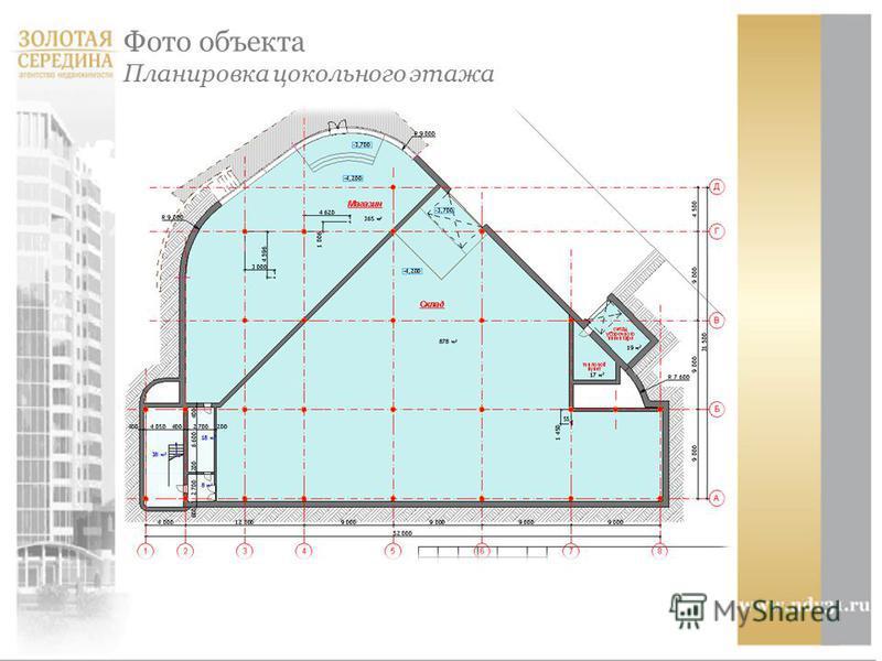 Фото объекта Планировка цокольного этажа