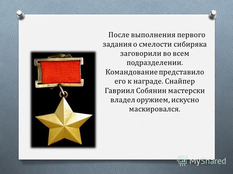 В августе 1941 года ушел добровольцем на фронт. Его зачислили в хозяйственную часть, а в 1942 году – в стрелковый полк мотострелковой 48-й Ропщинской краснознаменной дивизии имени Михаила Калинина, которая воевала на Ленинградском фронте. Гавриила Еп