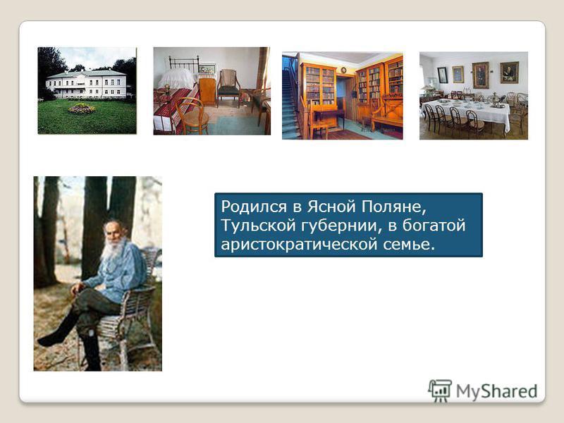 Родился в Ясной Поляне, Тульской губернии, в богатой аристократической семье.