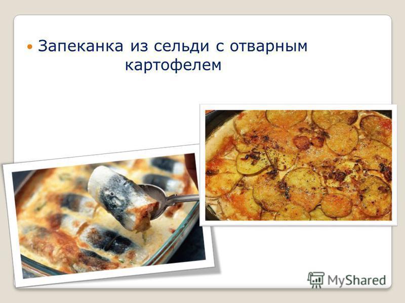 Гороховые, хлебные супы, холодный суп и суп с клёцками холодный суп суп с клёцками Гороховый, хлебный суп