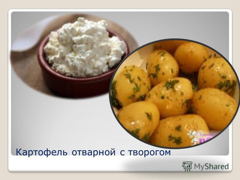 Крестьянский завтрак Oбжаренные и запеченные в яйце мясопродукты