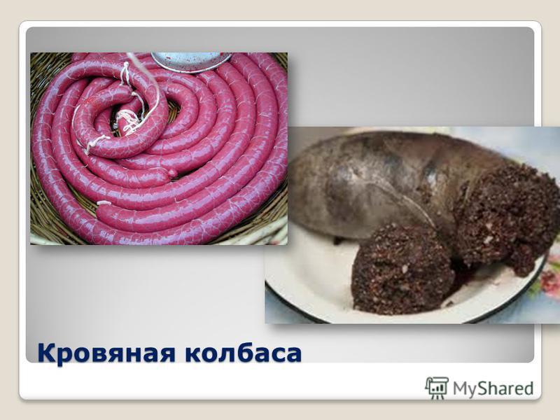 Картофель отварной с творогом
