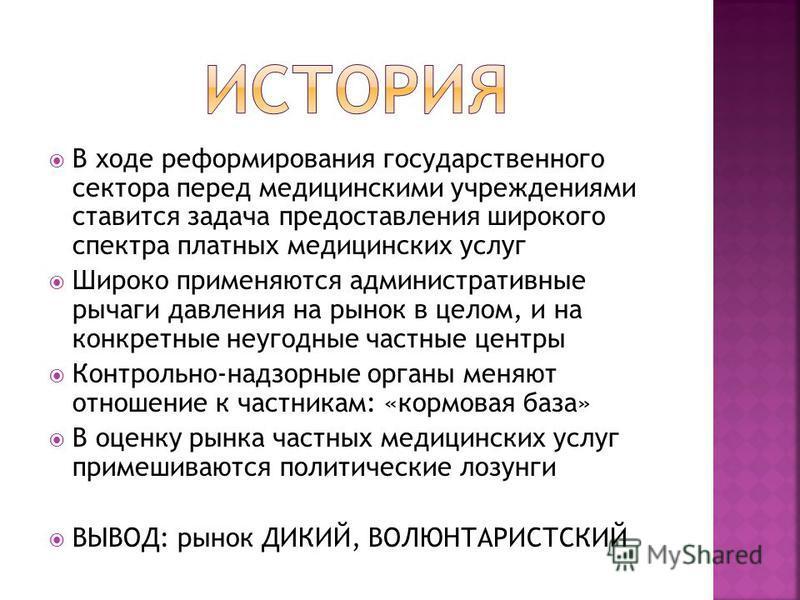 Электронная регистратура московской области детская поликлиника лобня