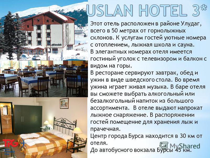 Этот отель расположен в районе Улудаг, всего в 50 метрах от горнолыжных склонов. К услугам гостей уютные номера с отоплением, лыжная школа и сауна. В элегантных номерах отеля имеется гостиный уголок с телевизором и балкон с видом на горы. В ресторане