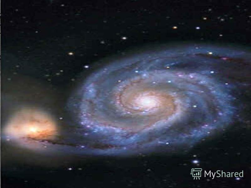 По логарифмической спирали закручены и многие галактики, в частности, галактика, к которой принадлежит Солнечная система