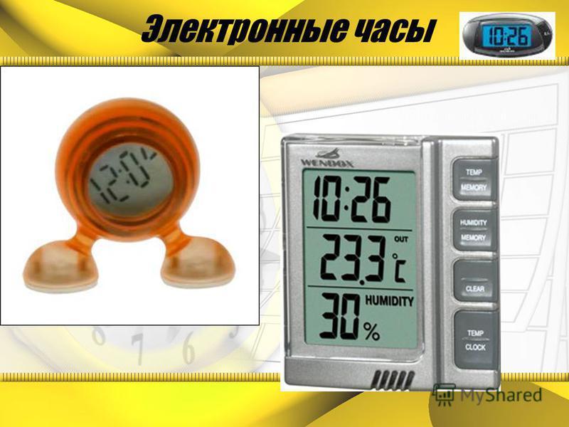 Часы на Спасской башне в Москве