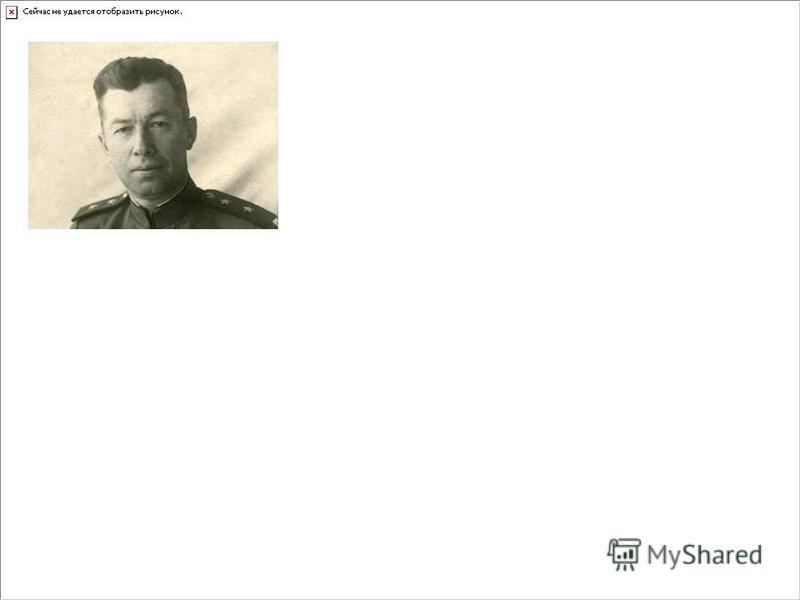 Фёдор Михайлович Харитонов Родился 11(24) января 1899 г. в с. Васильевское Рыбинского уезда Ярославской губернии. В 1919 году добровольцем вступил в Красную Армию, после Гражданской войны работал уездным комиссаром в Рыбинске. Особенно отличились вой