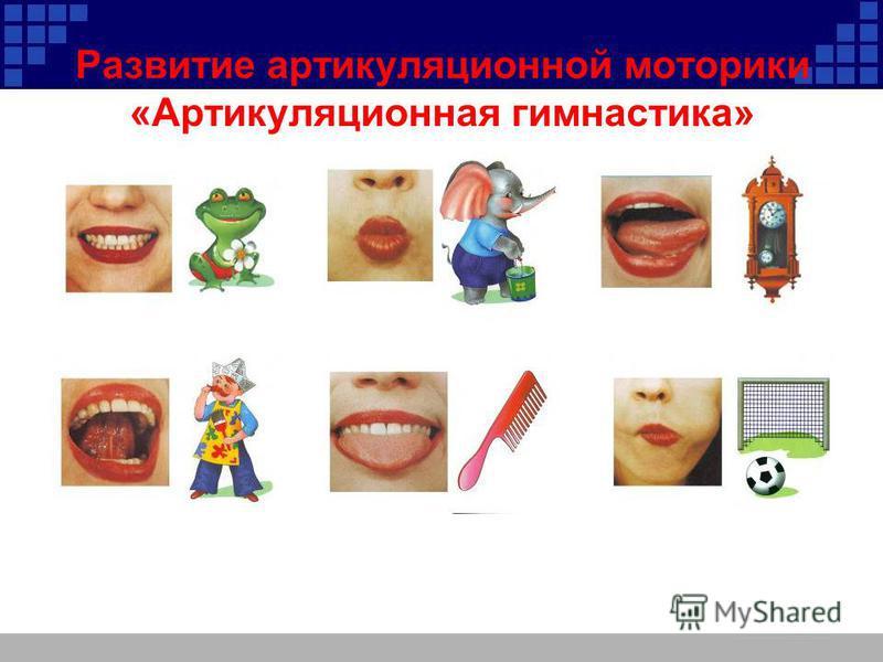 Цели и задачи; познакомить детей с буквой У, учит соотносить звук с буквой и символом, отрабатывать четко произношение звука У; учить детей выделять звук У в ряду звуков, слогов и слов; определять основные признаки ягод и грибов, обогащать словарь де