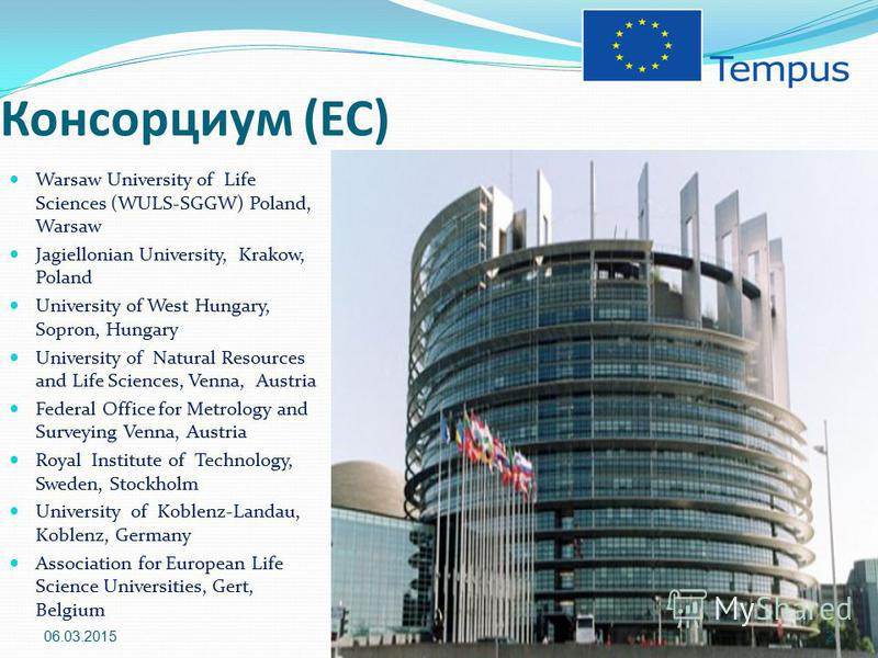 Консорциум (ЕС) Warsaw University of Life Sciences (WULS-SGGW) Poland, Warsaw Jagiellonian University, Krakow, Poland University of West Hungary, Sopron, Hungary University of Natural Resources and Life Sciences, Venna, Austria Federal Office for Met