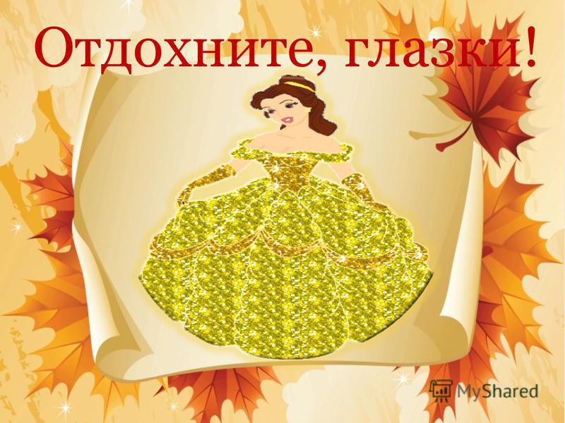 Д Т В Л СТН ЗДН РДЦ ЛНЦ ВСТВ СТЛ