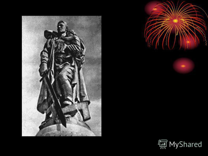 Помнік солдату-вызваліцелю ў Трэптаў-парку ў Берліне
