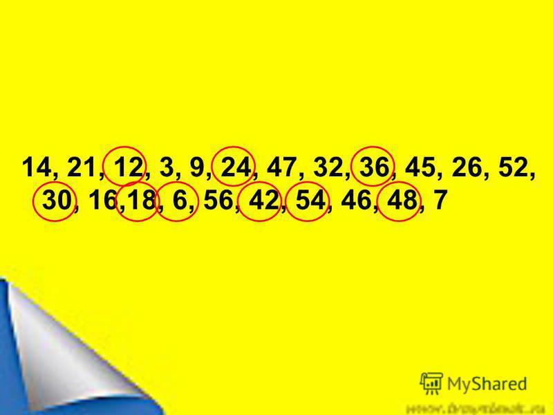 14, 21, 12, 3, 9, 24, 47, 32, 36, 45, 26, 52, 30, 16,18, 6, 56, 42, 54, 46, 48, 7