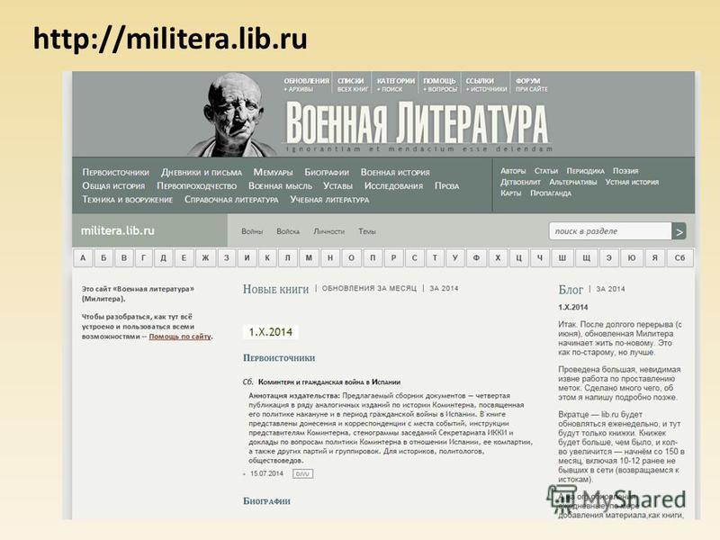 http://militera.lib.ru