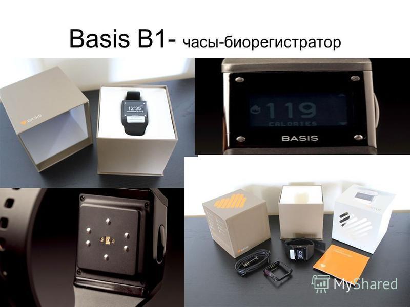 Basis B1- часы-био регистратор