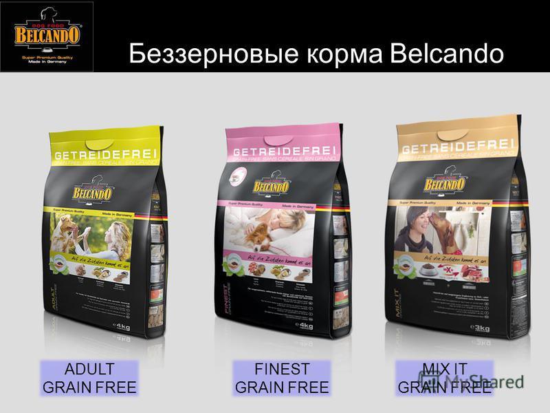 Беззерновые корма Belcando ADULT GRAIN FREE FINEST GRAIN FREE MIX IT GRAIN FREE