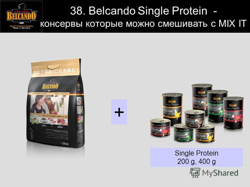 38. Belcando Single Protein - консервы которые можно смешивать с MIX IT + Single Protein 200 g, 400 g