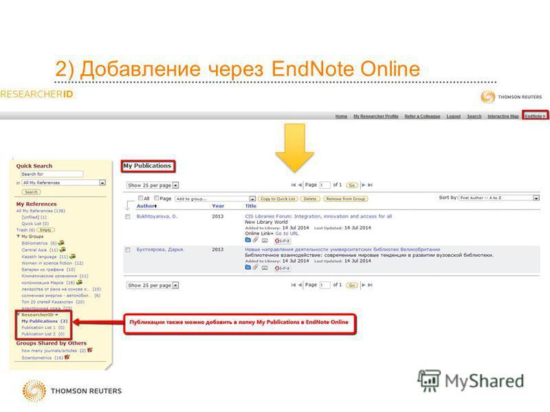 2) Добавление через EndNote Online