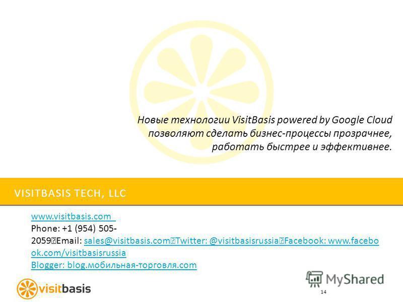 VISITBASIS TECH, LLC www.visitbasis.com Phone: +1 (954) 505- 2059 Email: sales@visitbasis.com Twitter: @visitbasisrussia Facebook: www.facebo ok.com/visitbasisrussiasales@visitbasis.com Twitter: @visitbasisrussia Facebook: www.facebo ok.com/visitbasi