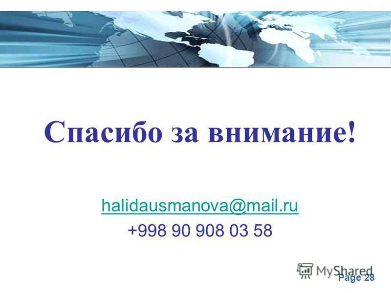 Page 28 Спасибо за внимание! halidausmanova@mail.ru +998 90 908 03 58