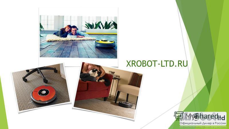 XROBOT-LTD.RU