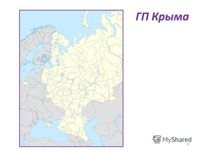 6 ГП Крыма 6
