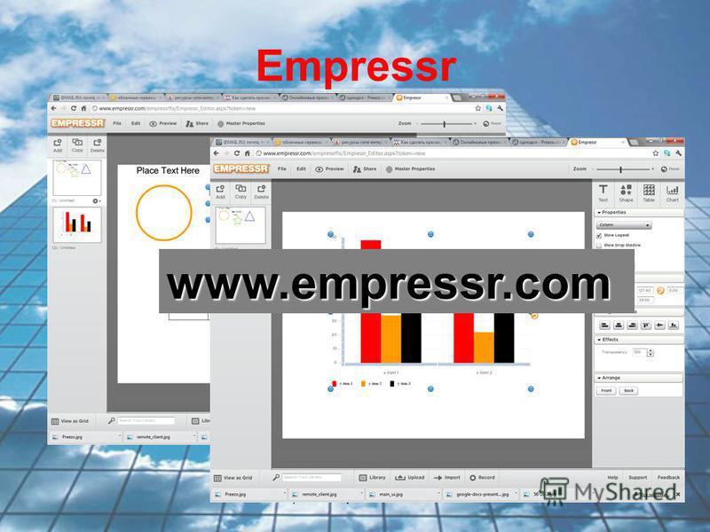 Хиценко Сергей Иванович 7 Empressr www.empressr.com