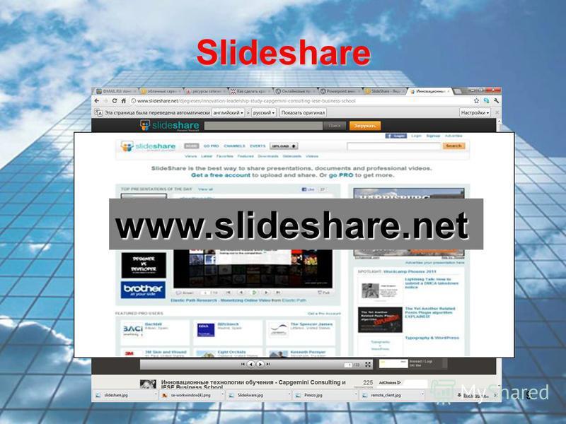 Хиценко Сергей Иванович 9 Slideshare www.slideshare.net