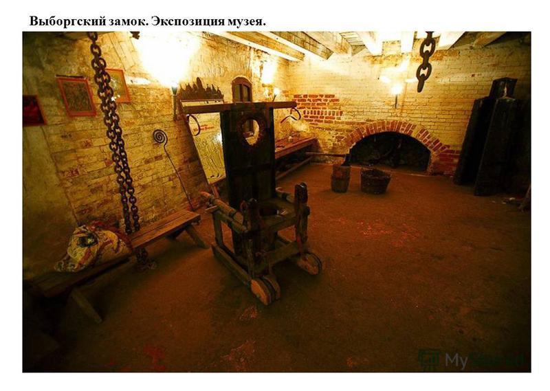 Выборгский замок. Экспозиция музея.