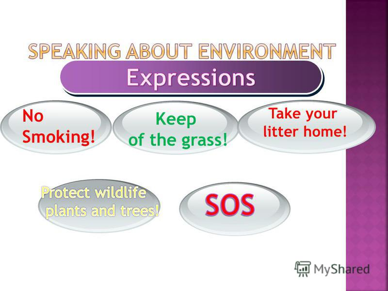 ! Take your litter home! No Smoking! Keep of the grass! !!