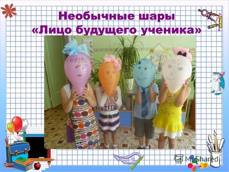 Продукт проекта: газета»В добрый путь!»