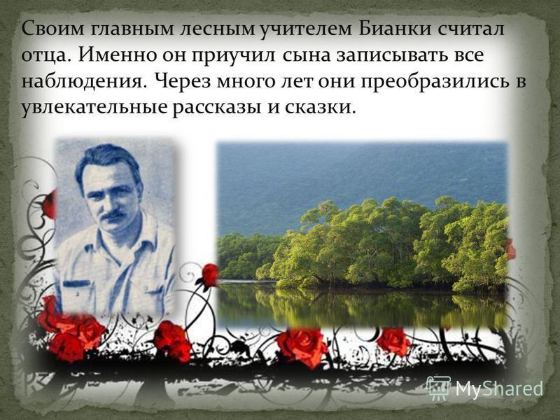 Родился в Петербурге (1894–1959)