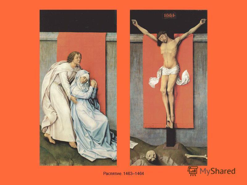 Распятие. 1463–1464