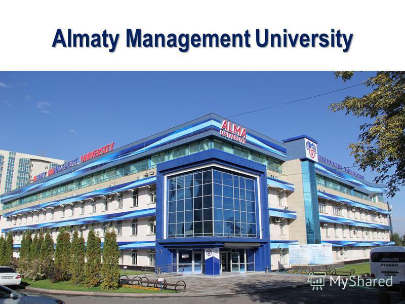 Almaty Management University 2