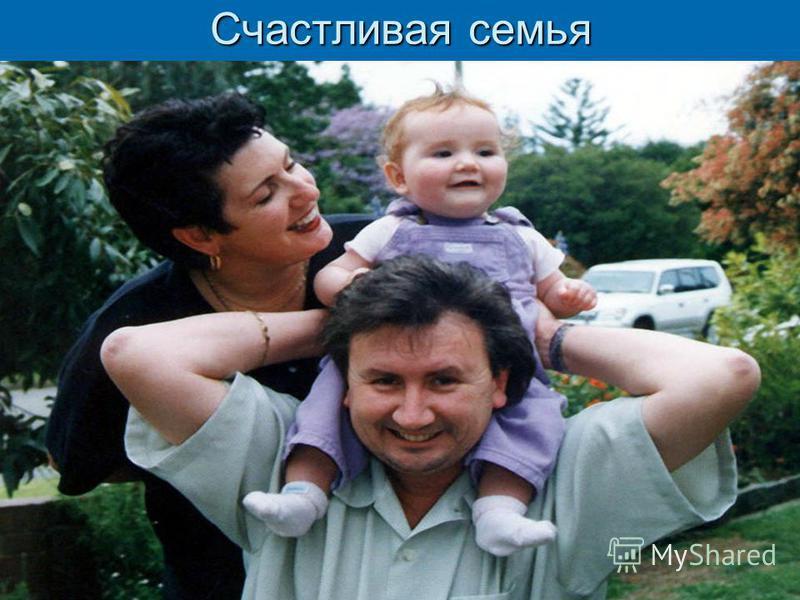 9 Примеры жизненных ситуаций «Совсем одна». Крики двухдневного малыша привлекли на Курском вокзале в Москве. Малыш – девочка, одетая в темные вещи, лежала в картонной коробке на улице перед входом в вокзал. В коробке нашли записку: Крики двухдневного