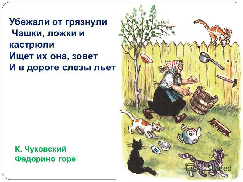 Бабусю знает целый свет Ей от роду лишь триста лет Там на неведомых дорожках Дом ее на курьих ножках