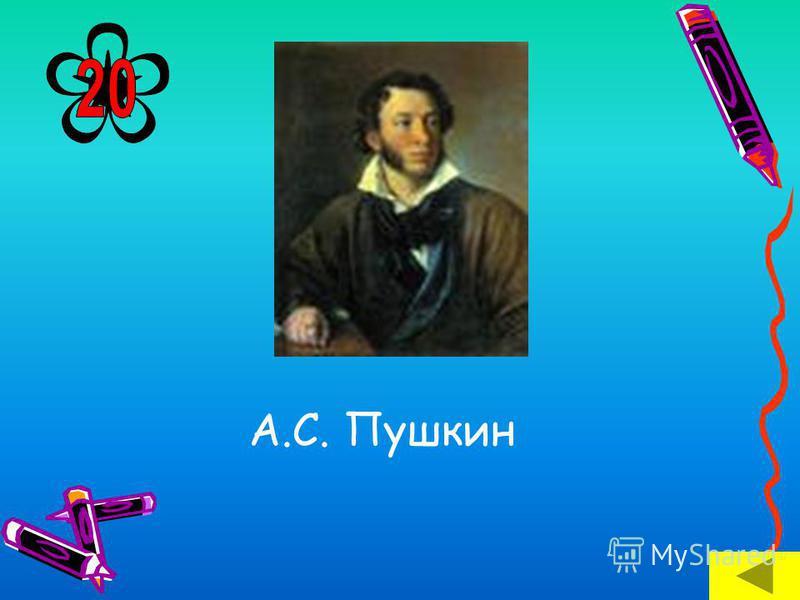 АГофман АндерсенВ ГРодари БПерро