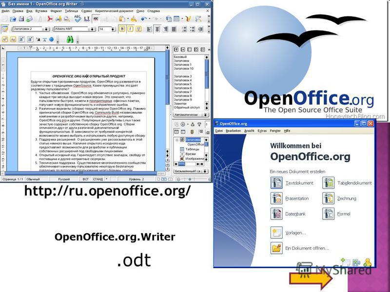 http://ru.openoffice.org/.odt OpenOffice.org.Writer