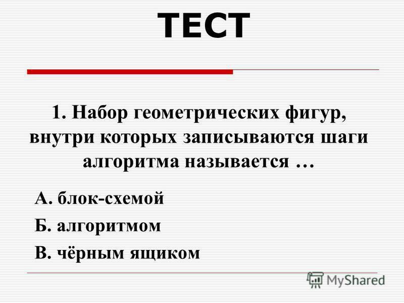 18.01.11 г.