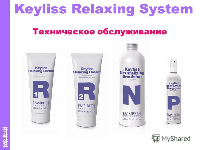 Техническое обслуживание Keyliss Relaxing System