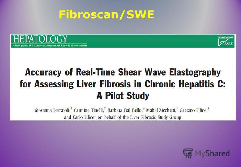 Fibroscan/SWE