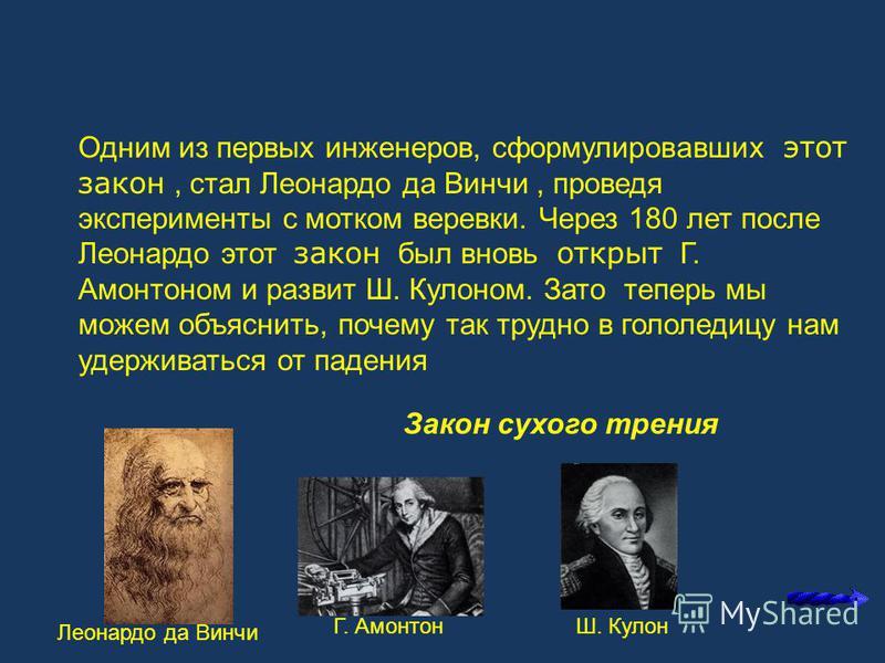 По мнению этого древнегреческого философа, существуют только атомы и пустота. Демокрит 123
