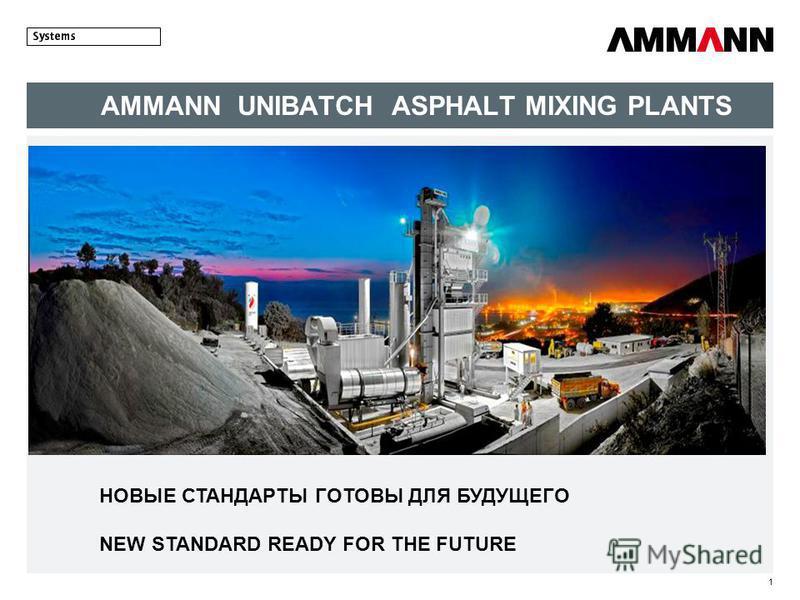 AMMANN UNIBATCH ASPHALT MIXING PLANTS 1 НОВЫЕ СТАНДАРТЫ ГОТОВЫ ДЛЯ БУДУЩЕГО NEW STANDARD READY FOR THE FUTURE