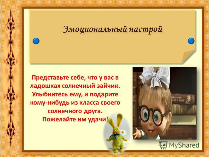 Урок русского языка в 9 классе Урок русского языка в 9 классе