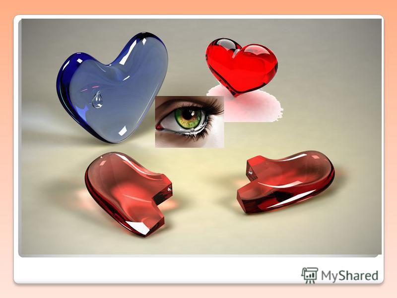 Постройте график эволюции любовных чувств Лизы и Эраста. Как автором изображается эволюция любовных чувств? Какие стадии проходит? Есть ли закономерность в течении и смене одних состояний другими? Есть ли закономерность?