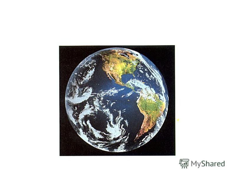 Историческая экология – занимается изменениями, связанными с развитием человеческой цивилизации и технологии, с их возрастающим влиянием на природу, и рассматривает период с неолита до наших дней (3000-4000 лет). В настоящее время эволюционная эколог