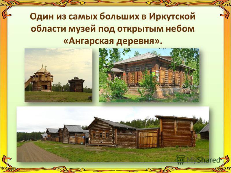 Братский драмтеатр Братск - АРТ