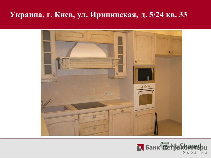 Интерьер помещения на втором этаже Украина, г. Киев, ул. Ирининская, д. 5/24 кв. 33