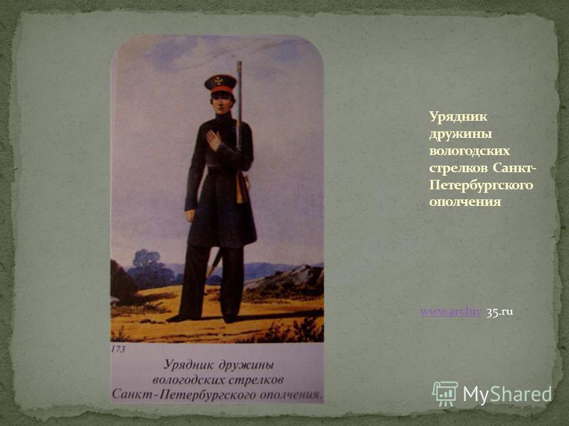 www.archivwww.archiv 35.ru